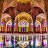 Шираз: Знаменитая Розовая мечеть (Nasir al-Mulk)