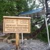 Монастырь Феодора Стратилата. Поход Крым