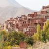 Село Абьяне (Abyaneh), одно из старейших в Иране