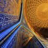 Орнаменты Ирана
