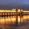 Мосты Исхафана
