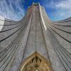 Столица Ирана: Тегеран, башня Азади