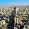 Современный Иран