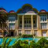 Шираз: собственный райский оазис Эрам