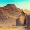 Башни молчания (Tower of silence (Dakhmeh)), Язд