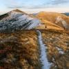 Поход по Карпатам: Хребет Пишконя (вид га горы Негровець, Горб і Стримба)