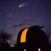 Крымская Астрономическая Обсерватория. Поселок Научный, Крым