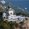 Тур поход Крым: Храм Воскресения Христова