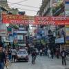 Трекинг в Непале: столица Катманду, улицы