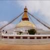 Тур в Непал: Катманду, Боднатх (Boudhanath, Будданатх)
