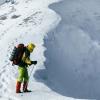 Поход на Мармарошский массив зимой