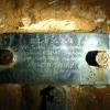 Пещера 200 лет Симферополя