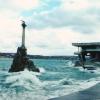 Памятник затонувшим кораблям. Севастополь, Крым