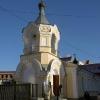 Церковь Константина и Елены, Крым