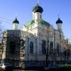 Церковь Трех Святителей, Крым