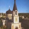 Петропавловский Собор, Крым